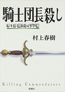 Kishidancho